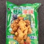 【生姜の栽培 〜家庭菜園バージョン〜 2013年4月】