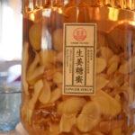 生姜梅酒を作ろう