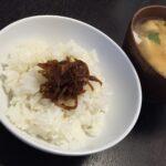 【新生姜の佃煮】分量を100gに設定した簡単レシピ