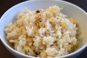 生姜ご飯2