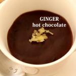 生姜ホットチョコレート で身体を温めましょう
