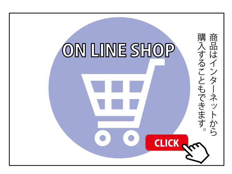 生姜のネットショップ
